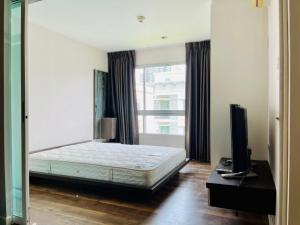 ขายคอนโดอ่อนนุช อุดมสุข : The Room 79 🔥**1ห้องนอน ห้องสวยพร้อมขาย เข้าอยู่ได้เลย ราคาดีมาก 3.1MB 🔥