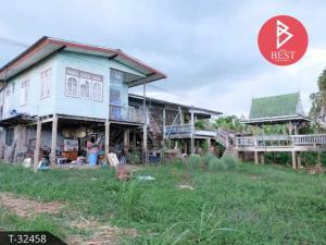 For SaleLandAyutthaya : Land for sale by the water with buildings 2 rai 1 ngan 10 sq.wa. Sena Phra Nakhon Si Ayutthaya