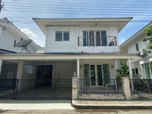 For SaleHouseBangbuathong, Sainoi : House for sale, The Villa, Soi Tha It, Rattanathibet, 36 square meters, complete extension, near the Purple Line, Tha It Station