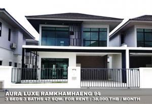 For RentHouseRamkhamhaeng Nida, Seri Thai : FOR RENT AURA LUXE RAMKHAMHAENG 94 / 3 beds 3 baths / 47 Sqw. **38,000** Fully Furnished. Lovely Decorated. CLOSE PASEO RAMKHAMHAENG