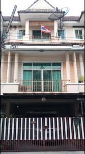 For RentTownhouseChengwatana, Muangthong : Navanich Village, Home Office, Chaengwattana District, Pak Kret near Central Chaengwattana and Muang Thong
