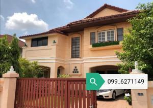 For RentHouseChengwatana, Muangthong : House for rent Chaengwattana