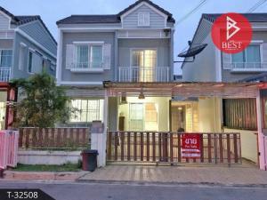 ขายบ้านสำโรง สมุทรปราการ : ขายบ้านแฝด เดอะวิลเลจ บางนา-วงแหวน (The Village Bangna-Wongwaen) สมุทรปราการ