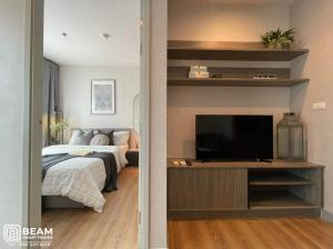 For RentCondoLadprao, Central Ladprao : CT010_N😍🌟CHAPTER ONE MIDTOWN LADPRAO 24 beautiful rooms, fully furnished, ready to move in 🌟😍