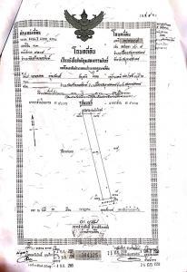 For SaleLandMahachai Samut Sakhon : Land for sale 13 rai