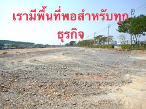 For RentLandSamrong, Samut Prakan : vacant land for rent Next to King Kaew Road, 200 baht per sq m., Bang Phli, Samut Prakan.