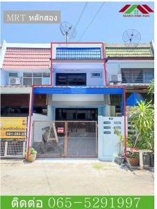 ขายทาวน์เฮ้าส์/ทาวน์โฮมบางแค เพชรเกษม : ขายทาวน์เฮาส์ 16 ตรว.ซ.เพชรเกษม 62/4 บ้านสวย รีโนเวทใหม่ทั้งหลัง ถูกสุดในย่านนี้ ติดต่อ 065-529-1997