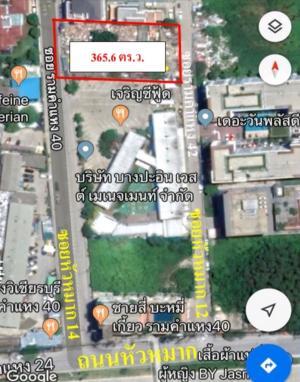 For SaleLandRamkhamhaeng, Hua Mak : Land on Ramkhamhaeng Road, Hua Mak Road