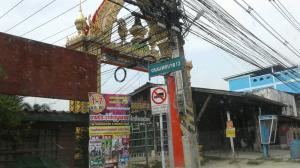 ขายที่ดินพัทยา บางแสน ชลบุรี : ขายที่ดิน หนองกะขะ พานทอง ชลบุรี  7ไร่กว่า ราคาต่อรองได้