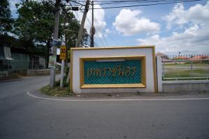 For SaleHouseLop Buri : Single house Thep Ratchanakorn near Tesco Lotus Lopburi