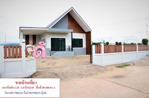 For SaleHouseChiang Rai : Single house for sale, new house, Wiang Pa Pao, Chiang Rai, mountain view, near hospital, near supermarket near main road