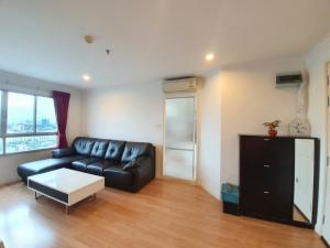 For RentCondoPinklao, Charansanitwong : Urgent rent : Large room, 2 bedrooms, Lumpini Park Pinklao, 16,000 baht, good location, panoramic view, airy and cool.