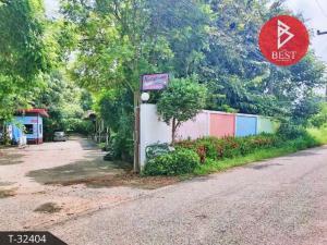 For SaleBusinesses for salePattaya, Bangsaen, Chonburi : Hotel for sale with land 2 rai 17.0 square wa, Phanat Nikhom, Chonburi.