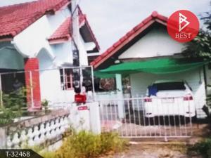 For SaleHouseLamphun : Single storey house for sale with tenant, Pa Sak, Mueang, Lamphun.