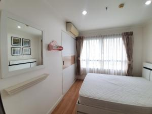For RentCondoPinklao, Charansanitwong : For rent, Lumpini Park Pinklao, 1 bedroom, Building A, good price 8,000, fully furnished, clean room