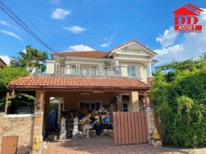 For SaleHouseNawamin, Ramindra : house for sale Chuan Chuen Village, Watcharaphon, Soi Ram Inthra 65, Ram Inthra Road, near Plearnary Department Store Pink Line Ekkamai-Ramintra Expressway