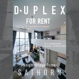 For RentCondoSathorn, Narathiwat : Rent Duplex – Corner unit #KnightBridgePrime #Sathorn
