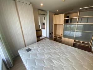 For RentCondoBang Sue, Wong Sawang : Condo for rent U Delight 2 @ Bang Sue Station (Prachachuen 19)