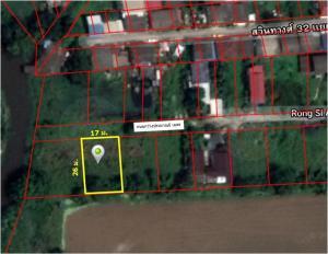For SaleLandRamkhamhaeng,Min Buri, Romklao : Land for sale in Nonlak Suwinthawong 108 sq m. Selling below the appraised price.