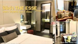 For RentCondoSukhumvit, Asoke, Thonglor : FOR RENT. The Esse Sukhumvit 36 1 bedroom 1 bathroom 43 sq.m.