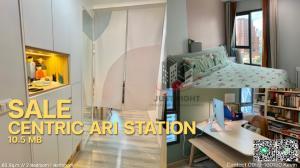 ขายคอนโดอารีย์ อนุสาวรีย์ : ขาย Centric Ari station 2นอน1น้ำ 63* ตร.ม. ชั้น1x ห้องมุม เพียง 10.5 ล้าน วิวเมือง สภาพดี