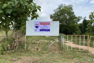ขายที่ดินหัวหิน ประจวบคีรีขันธ์ : ขายด่วนที่ดิน หัวหินซอย112 ราคาพิเศษ เนื้อที่15ไร่ - 920071045-17