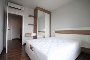 For RentCondoRattanathibet, Sanambinna : Rent   centric towanon    8000