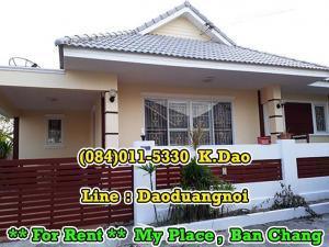 เช่าบ้านระยอง : My Place Ban Chang For Rent 12,000 Baht Fully Furnished