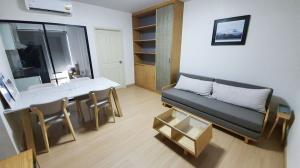 For SaleCondoThaphra, Wutthakat : +++ Urgent sale Supalai Loft @ Talat Phlu Station** 1 bedroom, 1 bathroom, size 46.50 sq.m., fully furnished +++