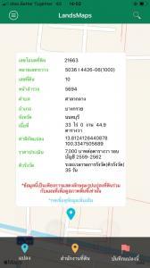 ขายบ้านนครปฐม พุทธมณฑล ศาลายา : บ้านมือ1หลังสุดท้าย