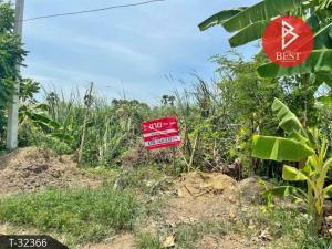 For SaleLandRangsit, Patumtani : Urgent sale of land 5 rai 23.5 square wa, Bang Luang, Pathum Thani.