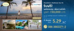 For SaleCondoHua Hin, Prachuap Khiri Khan, Pran Buri : Boathouse Hua Hin Condo Hua Hin has a private beach and sea views in every room.