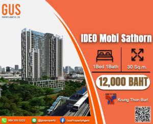 เช่าคอนโดวงเวียนใหญ่ เจริญนคร : ห้องใหญ่ ราคาสุดนับถือ ideo Mobi Sathorn size 30 sqm