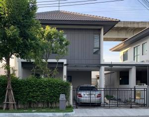 เช่าบ้านลาดกระบัง สุวรรณภูมิ : 🎉ให้เช่า-ขาย บ้านกลางเมือง The Edition พระราม 9- อ่อนนุช🎉