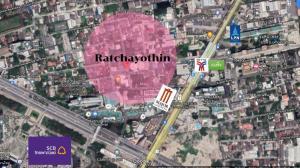 For SaleLandKasetsart, Ratchayothin : Land for sale, beautiful plot, in the heart of Phahon Yothin, near BTS Ratchayothin.