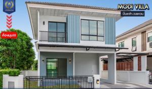 ขายบ้านพระราม 5 ราชพฤกษ์ บางกรวย : ขาย บ้านแฝด หลังมุม โมดิ วิลล่า ปิ่นเกล้า – วงแหวน 125 ตรม. 37.9 ตร.วา ราคาถูก