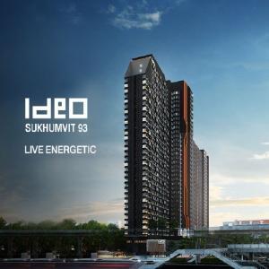 For SaleCondoOnnut, Udomsuk : Ideo Sukhumvit 93 Studio for sale, beautiful view, good location.