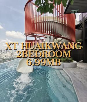 ขายคอนโดรัชดา ห้วยขวาง : HOTTEST!!🔥🔥 เหลือ2ห้องในตึก💥 XT Huaikwang 2ห้องนอนถูกสุดในโครงการ! คอนโดติด MRT ห้วยขวาง เพียง 120 เมตรจากแสนสิริ Tel/Line: 094-162-4424 (Bo)