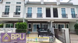 For RentTownhouseBangna, Lasalle, Bearing : ** 3 Bedrooms Townhome for Rent **  Indy 4 Bangna km.7 Near Mega Bangna