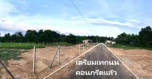 ขายที่ดินราชบุรี : ขายที่ดินสวย2งาน ราคาถูก-เขตเทศบาล อ.จอมบึง จ.ราชบุรี