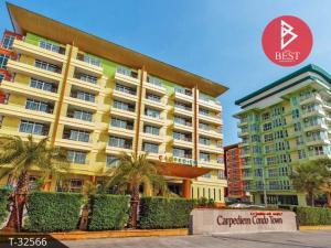 ขายคอนโดระยอง : ขายด่วน คาร์พีเดียมคอนโดทาวน์ (Carpediem Condo Town) ระยอง