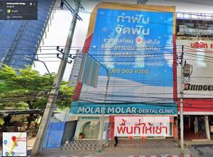 For RentShophouseKasetsart, Ratchayothin : Office/office for rent opposite Major Ratchayothin