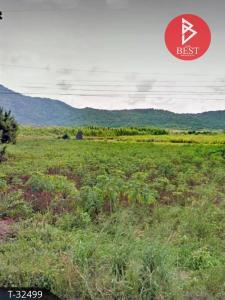 ขายที่ดินพัทยา บางแสน ชลบุรี : ขายที่ดินเปล่า 13 ไร่ 2 งาน 18.0 ตารางวา บ่อทอง ชลบุรี