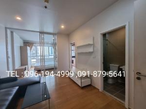 เช่าคอนโดวงเวียนใหญ่ เจริญนคร : (good deal good room )For Rent Condo 41 Sqm. 10th floor South  Hive Sathorn BTS Krungthonburi Near Icon siam ,Platform , Wongwianyai ,Sathorn  only 14,000 per month contact 096-194-4999 ,091-879-5641 LINE: asa_v