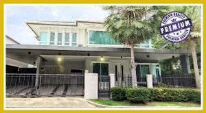 ขายบ้านพัฒนาการ ศรีนครินทร์ : ขายบ้านเดี่ยว พระราม 9 ใกล้โรงเรียนเวลลิงตัน หลังมุม ต้นซอย หรูหรา