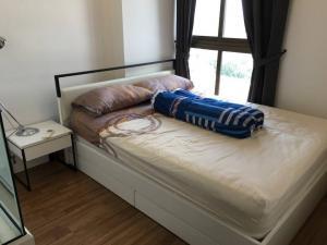 เช่าคอนโดอ่อนนุช อุดมสุข : SR9-KK107 ด่วน ให้เช่า Ideo Mix Sukhumvit 103 ห้องกว้าง วิวสวย ทำความสะอาดพร้อมเข้าอยู่