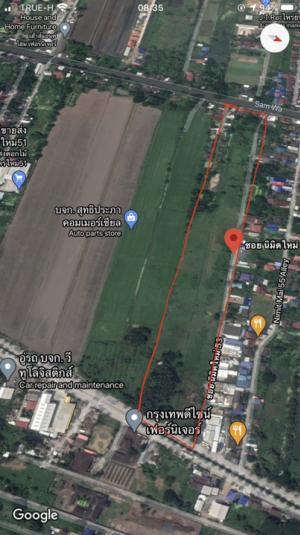 For SaleLandRamkhamhaeng,Min Buri, Romklao : ที่ดินเปล่าคลองสามวา ติดถนนนิมิตรใหม่หน้ากว้าง 60 ม. ทั้งหมด 22 ไร่ ไร่ละ 8 ล้าน 084-1374902 อาท