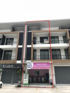 For SaleShophousePattaya, Bangsaen, Chonburi : Commercial building for sale, D Complex project, Sriracha - Pinthong Industrial Estate 1