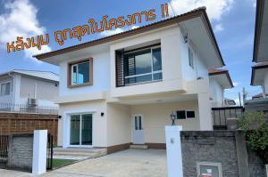 ขายบ้านพระราม 5 ราชพฤกษ์ บางกรวย : ขายคาซ่าเพรสโต้ ราชพฤกษ์-แจ้งวัฒนะ ถูกสุดในโครงการ! บ้านเดี่ยว 2 ชั้นหลังมุม 57. 7 ตรว.