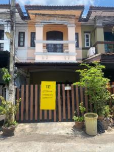 For SaleTownhouseNawamin, Ramindra : 2 storey townhouse for sale, 1.25 million baht, Khubon Ramintra 71